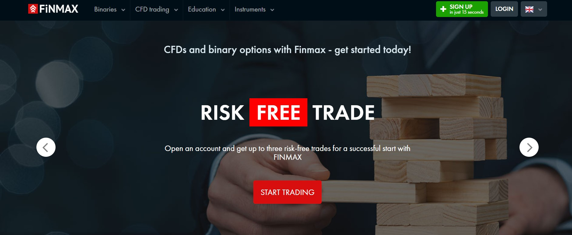 FiNMAX website