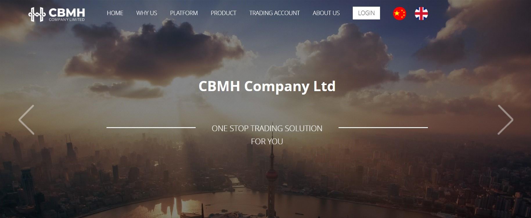 CBMH Market website